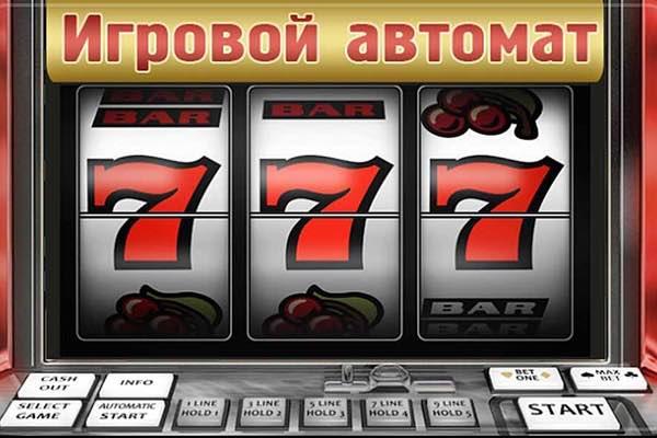 Казино онлайн російське