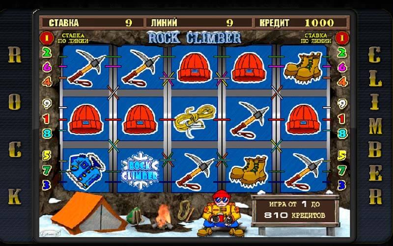 Игровой автомат super spy 2